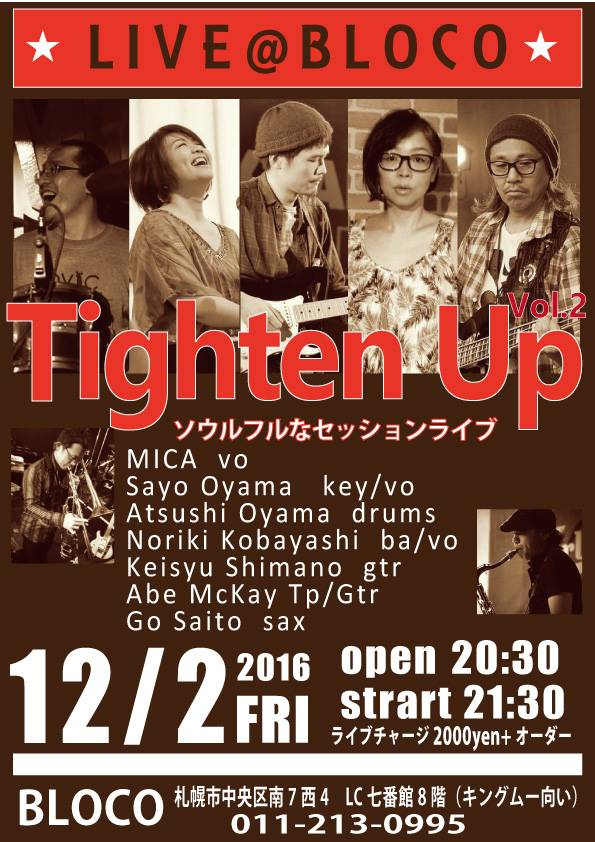 "【終了】[2016.12.2 FRI] LIVE@BLOCO ""Tighten Up Vol.2""~soulful session live"