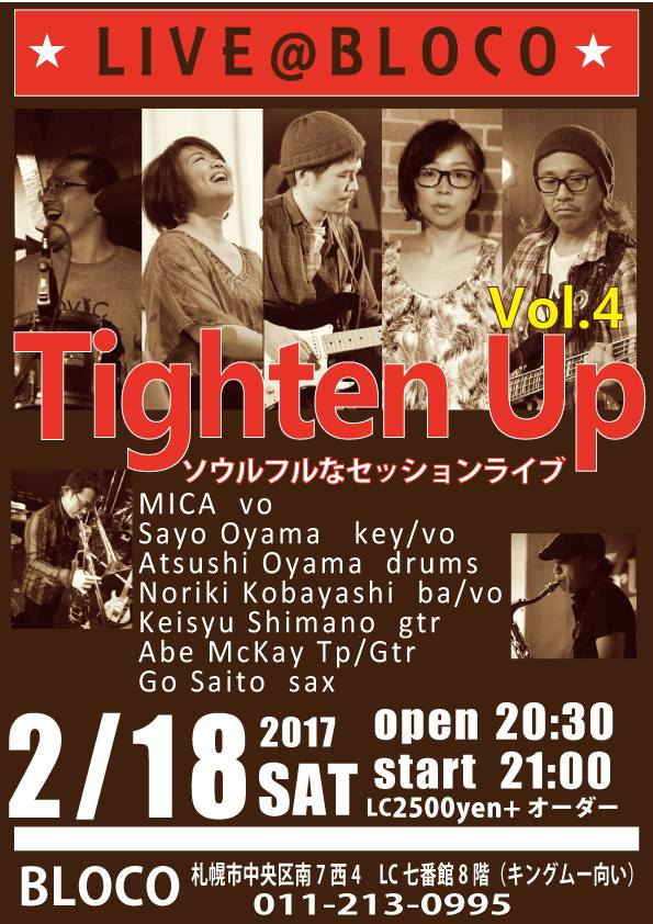 "【終了】[2017.2.18 SAT] LIVE@BLOCO ""Tighten Up Vol.4""~soulful session live"
