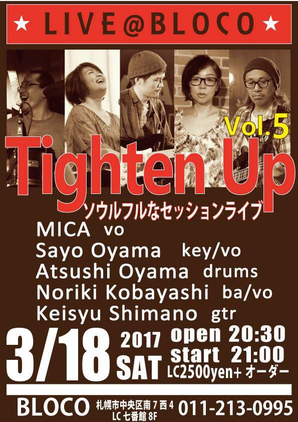"【終了】[2017.3.18 SAT] LIVE@BLOCO ""Tighten Up Vol.5""~soulful session live"