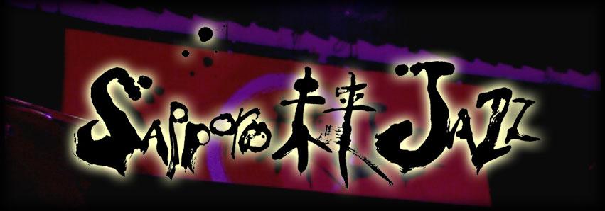 [2017.4.15 SAT] Sapporo未来Jazz