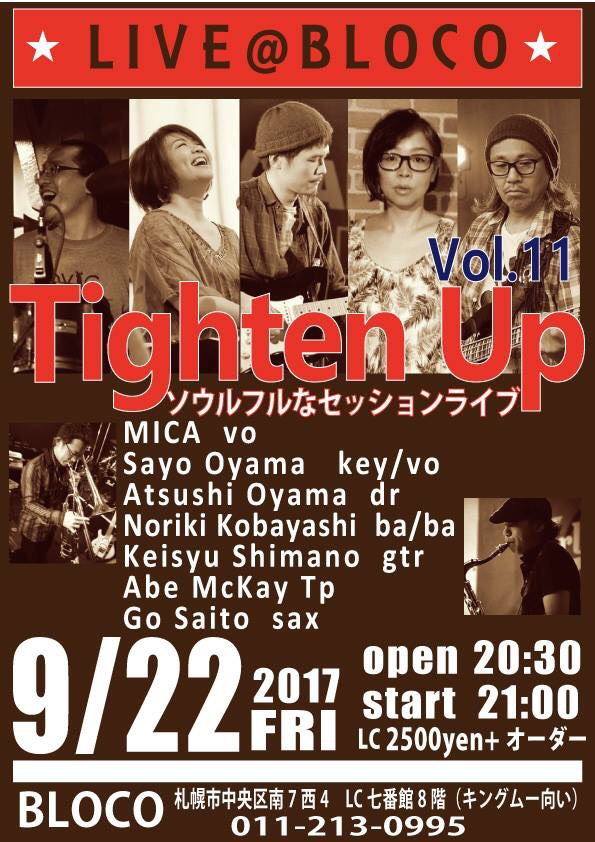 "【終了】[2017.9.22 FRI] LIVE@BLOCO ""Tighten Up Vol.11""~soulful session live"