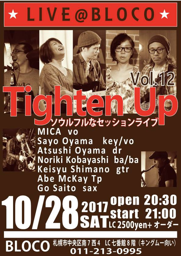 "【終了】[2017.10.28 SAT] LIVE@BLOCO ""Tighten Up Vol.12""~soulful session live"