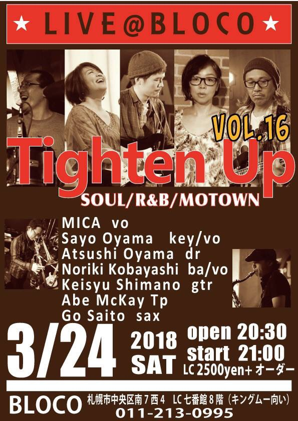 "【終了】[2018.3.24 SAT] LIVE@BLOCO ""Tighten Up Vol.16""~SOUL,R&B,MOTOWN"