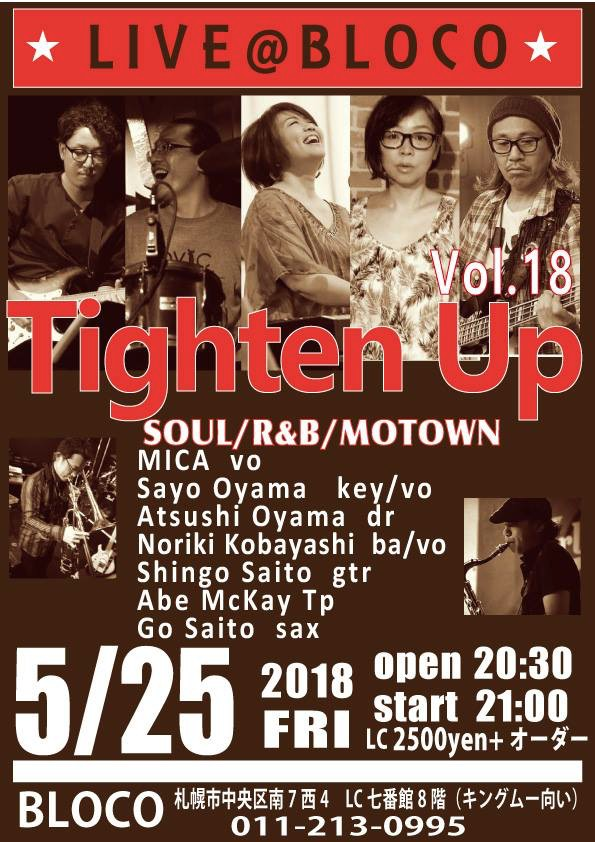 "【終了】[2018.5.25 FRI] LIVE@BLOCO ""Tighten Up Vol.18""~SOUL,R&B,MOTOWN"