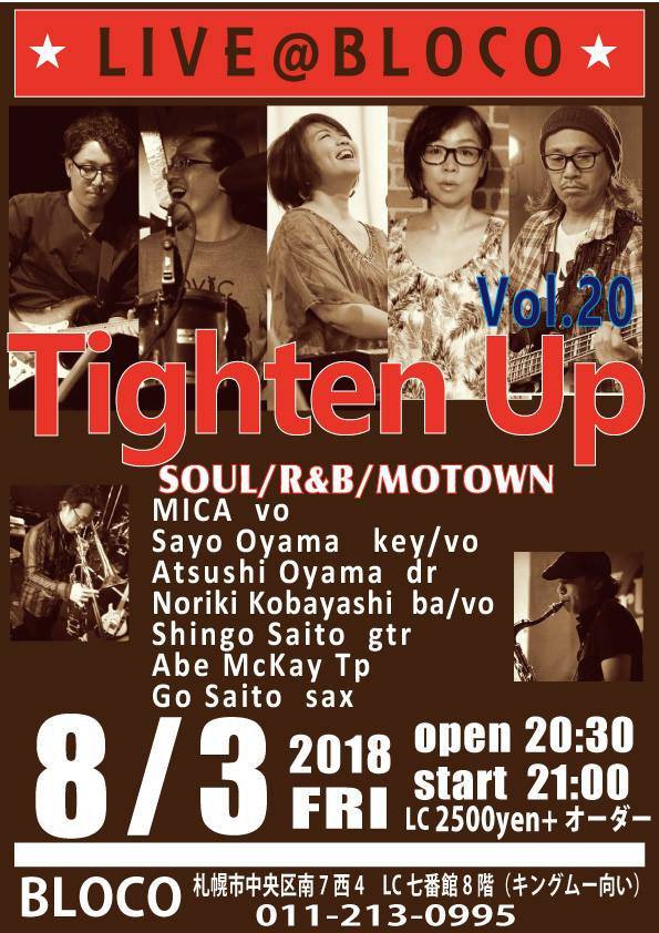 "【終了】[2018.8.3 FRI] LIVE@BLOCO ""Tighten Up Vol.20""~SOUL,R&B,MOTOWN"