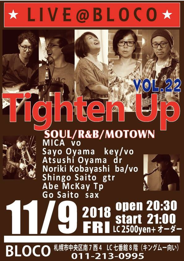"【終了】[2018.11.9 FRI] LIVE@BLOCO ""Tighten Up Vol.22""~SOUL,R&B,MOTOWN"