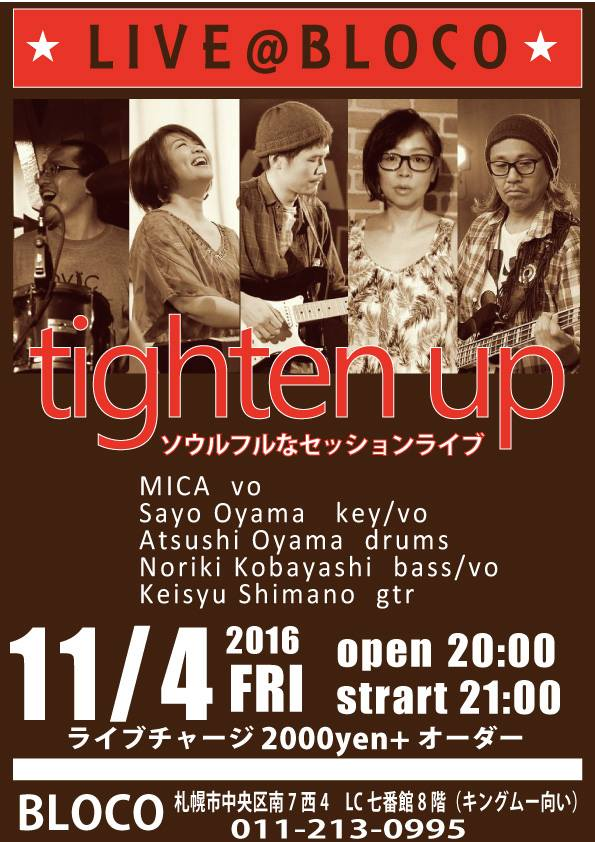 "【終了】[2016.11.4 FRI] LIVE@BLOCO ""tighten up""~soulful session live"