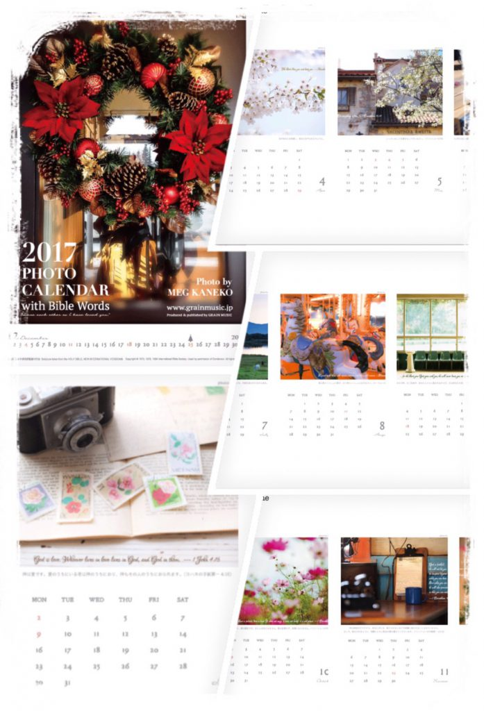 【SOLD OUT】「2017 PHOTO CALENDAR with Bible Words」