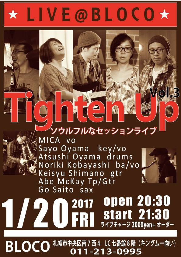 "【終了】[2017.1.20 FRI] LIVE@BLOCO ""Tighten Up Vol.3""~soulful session live"