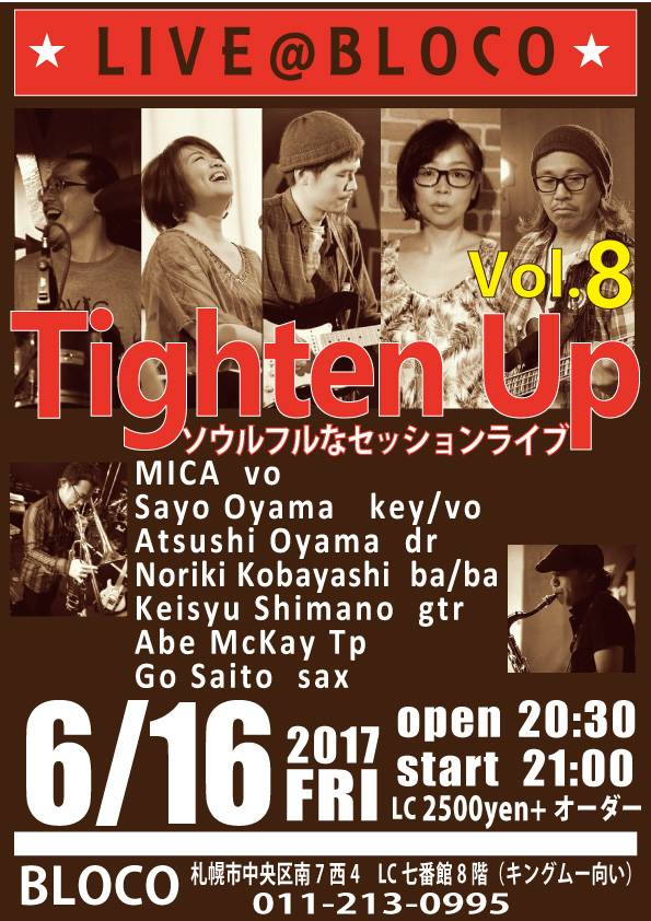 "【終了】[2017.6.16 FRI] LIVE@BLOCO ""Tighten Up Vol.8""~soulful session live"