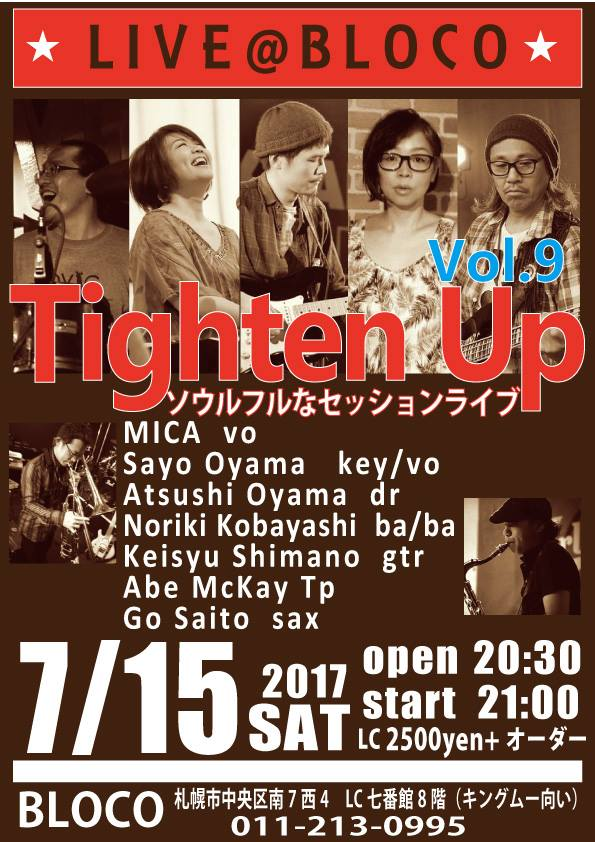 "【終了】[2017.7.15 SAT] LIVE@BLOCO ""Tighten Up Vol.9""~soulful session live"