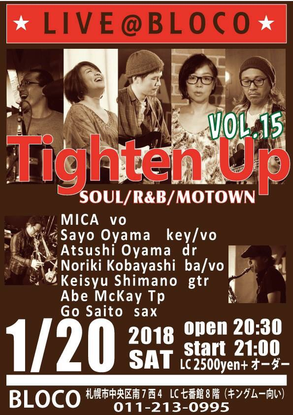"【終了】[2018.1.20 SAT] LIVE@BLOCO ""Tighten Up Vol.15""~SOUL,R&B,MOTOWN"