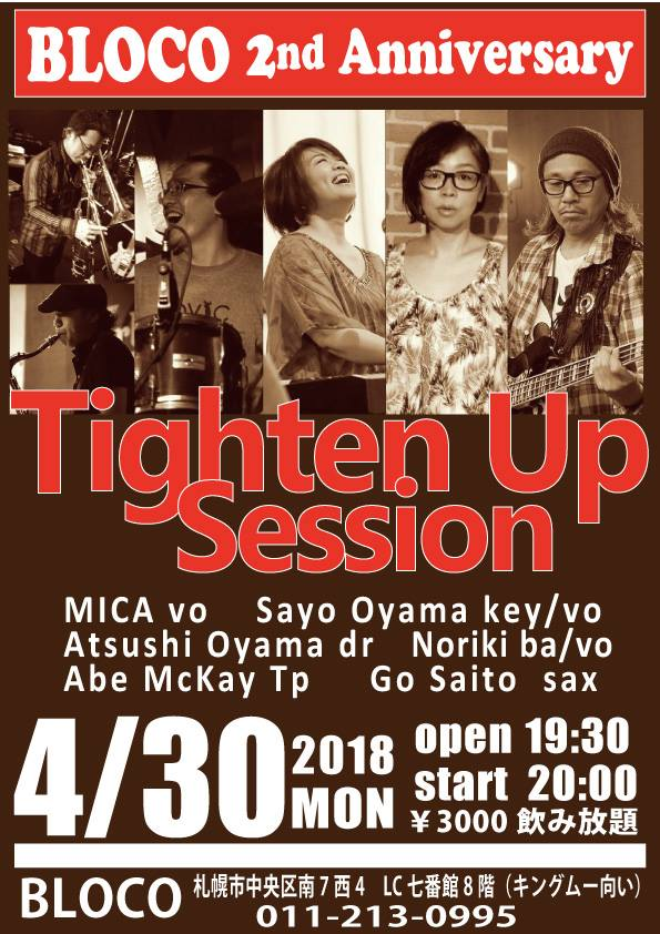 "【終了】[2018.4.30 SAT] BLOCO 2nd Anniversary ""Tighten Up Session"""