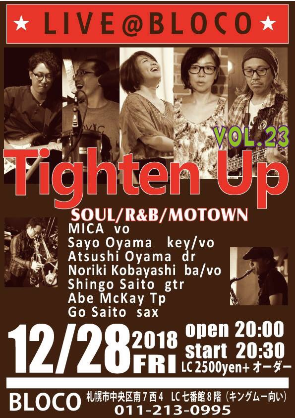"【終了】[2018.12.28 FRI] LIVE@BLOCO ""Tighten Up Vol.23""~SOUL,R&B,MOTOWN"