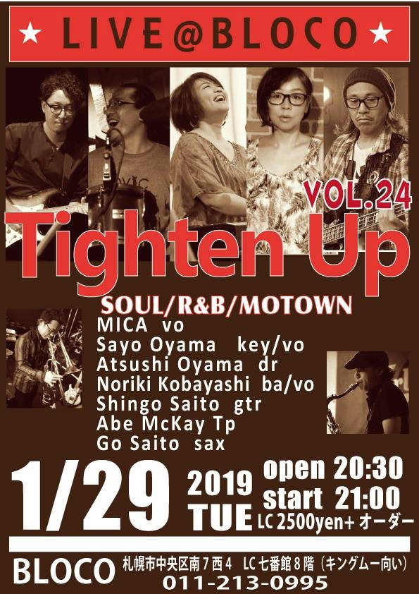 "【終了】[2019.1.29 tue] LIVE@BLOCO ""Tighten Up Vol.24""~SOUL,R&B,MOTOWN"