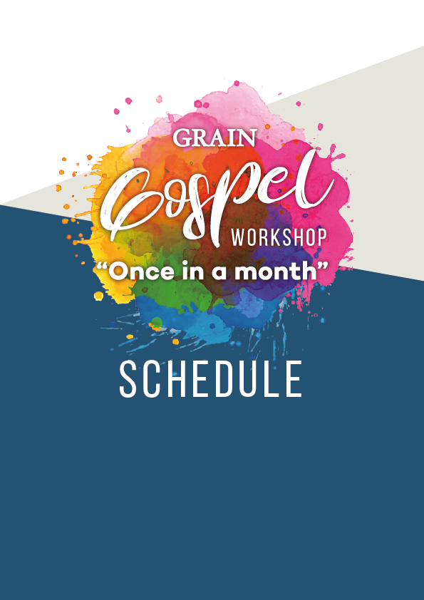 "月イチ!《Gospel Workshop ""Once in a month""》スケジュール"