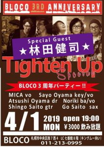 "【終了】[2019.4.1 MON] LIVE@BLOCO ""Tighten Up Special"""