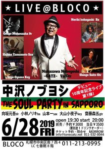 "[2019.6.28 FRI] LIVE@BLOCO ""THE SOUL PARTY in SAPPORO"""