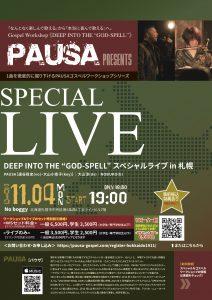 [2019.11.4 MON] PAUSA スペシャルライブ in 札幌