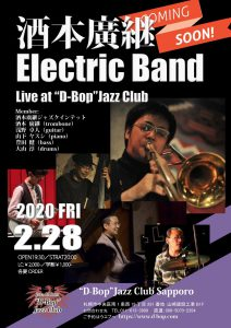 "【終了】[2020.2.28 FRI]酒本廣継 Electric Band Live at ""D-Bop""Jazz Club"