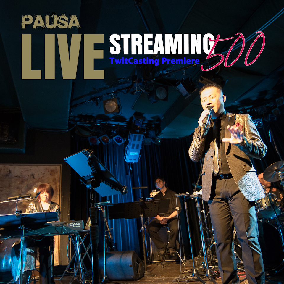 "【終了】[2020.07.15 WED]PAUSA ""Live Streaming 500"""