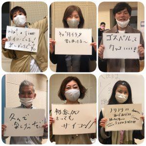 【Report】[2020.10.30 FRI] 月イチ!ゴスペルワークショップ