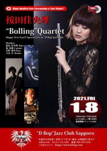 "[2021.01.08 FRI]按田佳央理 ""Bolling"" Quartet"